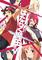 TVアニメ第1期放送から約8年…あのフリーター魔王さまが帰ってくる! TVアニメ「はたらく魔王さま!」第2期制作決定!!