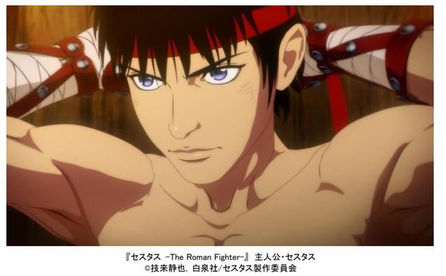 2021年4月放送開始のTVアニメ「セスタス -The Roman Fighter-」、4月14日(水)よりFOD独占配信決定!