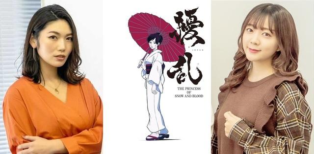RAISE A SUILENによる主題歌は、憎しみの感情を込めた和ロック!! 新作オリジナルアニメ「擾乱」キャストよりRaychell、伊藤彩沙にインタビュー!