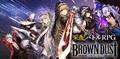 采配バトルRPG「ブラウンダスト」×「軌跡」シリーズ最新作「創の軌跡」コラボ、3/11より配信開始!!