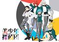 西尾維新アニメプロジェクト最新作、4月放送のTVアニメ「美少年探偵団」第2弾PV公開! OPはsumikaの「Shake & Shake」に決定!!