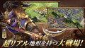 戦略シミュレーションゲーム「覇王の業~波乱なる三国志~」、3月11日より好評配信中!!