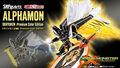 「DIGITAL MONSTER X-evolution」から、「アルファモン:王竜剣 -Premium Color Edition-」がS.H.Figuartsシリーズに登場!