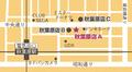 イラストレーターひさまくまこ、とらのあな初のイラスト展「ひさまくまこ展」開催! 3月26日よりとらのあな秋葉原店で開催!