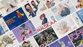 「アニメージュとジブリ展」4月15日から開催! 「風の谷のナウシカ」や「ガンダム」の歴史を振り返る