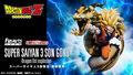 フィギュアーツZEROから、劇場版「ドラゴンボールZ 龍拳爆発!!悟空がやらねば誰がやる」に登場する龍拳のシーンをイメージしたスーパーサイヤ人3孫悟空が登場!