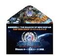 「地球防衛軍」や「密室のサクリファイス」が期間限定割引!「D3P WEB SHOP」決算セールがスタート!