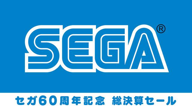「龍が如く7」は半額に! PS Storeで「セガ60周年記念 総決算セール」開催中!