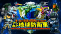 「デジボク地球防衛軍(略)」新DLC第4弾&Switch無料体験版が配信開始!