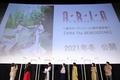 「ARIA」最終章「ARIA The BENEDIZIONE」2021年冬公開決定! 「ARIA The CREPUSCOLO」舞台挨拶にて発表