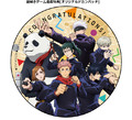 TVアニメ「呪術廻戦」がよみうりランドをジャック! コラボイベントが3月27日(土)~5月5日(水)の期間限定で開催!
