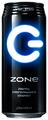 「ZONe」でPS5が当たるキャンペーンにて、芸人の「超没入!ゲーム実況バトル」を3月23日(火)より配信!