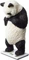 体重が気になる動物たち⁉「タニタ×パンダの穴 今日は何キロ?」3月発売決定!