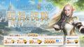 事前登録者数226万人突破&App Store 無料ゲームランキング第1位を獲得!「リネージュ2M」本日リリース!