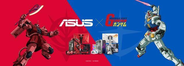 ASUS×「機動戦士ガンダム」コラボ、ゲーミングデバイスなど8製品を3月26日(金)から販売!