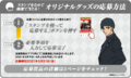 「名探偵コナン」×「CoCo壱番屋」キャンペーン、4月1日スタート! ぬいぐるみやスープジャーが当たる!