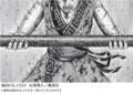 「キングダム展 −信−」東京・福岡の開催日が決定! 描きおろしビジュアル&展示内容を一挙紹介
