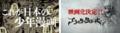 「ブラッククローバー」が初の映画化決定! PVや記念ビジュアルを公開!