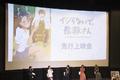春アニメ「イジらないで、長瀞さん」、上坂すみれら登壇の先行上映会レポートが到着! 「とにかく長瀞さんはイジりの××が強い」…⁉