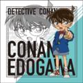 シール&キャラクターの名言付き! 「名探偵コナン」のパンが4月1日より発売!