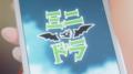 夏アニメ「小林さんちのメイドラゴンS」、放送局情報&ショートアニメ場面カット公開!