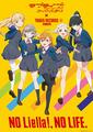 「ラブライブ!スーパースター‼」コラボグッズがタワレコ6店舗&オンラインで販売! 渋谷店にはポスターを掲示!