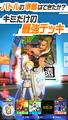 リアルタイム対戦ゲーム「#コンパス」×「ライザのアトリエ2」コラボスタート! 新ヒーロー「ライザリン・シュタウト」登場!!