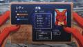春アニメ「ドラゴン、家を買う。」、第1話あらすじと先行カット到着! レティの厳格な父を演じるのは玄田哲章!