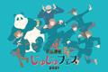 「呪術廻戦」キャスト7名が集結! 「じゅじゅフェス 2021」6月13日(日)に会場&配信で開催!