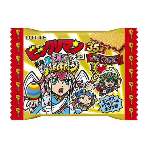 4月1日はビックリマンの日!「ビックリマンチョコ<悪魔VS天使 第35弾>」3月30日発売!