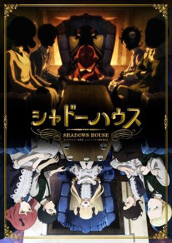 TVアニメ「シャドーハウス」Amazonプライム・ビデオほかにて配信決定! AnimeJapan2021で墨絵師・御歌頭による墨絵PV公開!