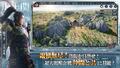 本日配信開始! 戦略シミュレーションゲーム「今三国志」、OP映像公開!