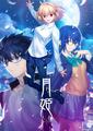 TYPE-MOON「月姫 -A piece of blue glass moon-」の予約がPS4/Switchでスタート! 店舗別特典情報も公開!