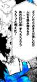 """荼毘の電波ジャックが発生⁉ 「僕のヒーローアカデミア」""""30巻まるごと体感""""超長スペシャルサイトを公開!"""