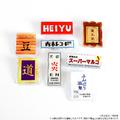 グッズ新情報公開!「シャーマンキング展」名古屋会場、4月17日より開催!