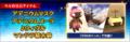 """""""蝕世のエンブリオ""""第3回!「ファイナルファンタジーXI」でバージョンアップを実施!"""