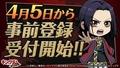 4月4日放送開始のTVアニメ「キングダム」、第1話場面カット公開! 新ゲームアプリ「キングダムDASH!!」、4月5日より事前登録開始!!