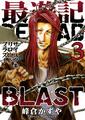 TVアニメ「最遊記RELOAD -ZEROIN-」ティザーサイト開設! Twitterでは三蔵一行の旅路を振り返る企画も!