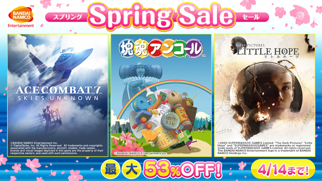 「ACE COMBAT」などが4月14日までお得に! PS Storeで「Spring Sale」開催中