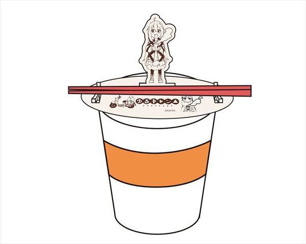 「ゆるキャン△」よりカップ麺ストッパー・スタンドキープマグ・アルミストローが登場! 4月9日まで予約受付中!