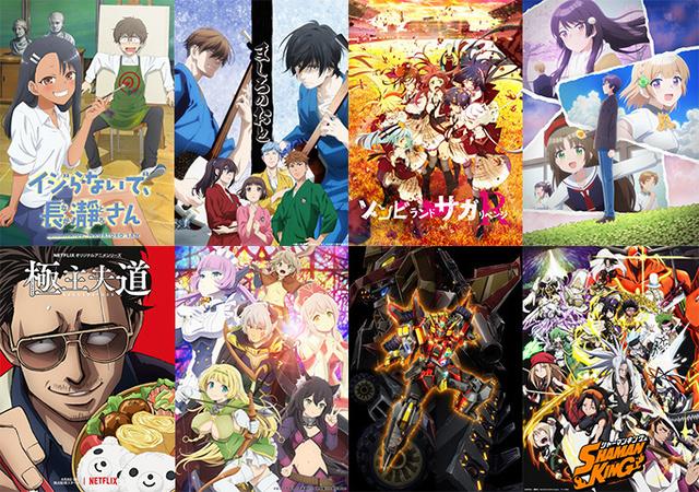 【結果発表】「観たい2021春アニメ人気投票」。1位になったのは、特撮×アニメの新天地を開く、あの作品!!