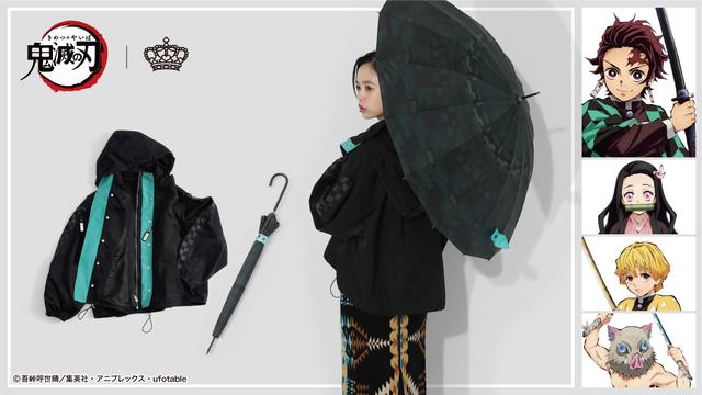 「鬼滅の刃」全13キャラクターのアウター&傘が登場!