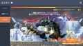 スマホ向けアクションRPG「メイプルストーリーM」、2周年イベント「超キノコフェス」開催! 新職業「ゼノン」も登場!