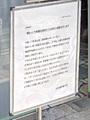 老舗洋菓子店「近江屋洋菓子店」が、昭和41年建築以来初となる店内大改装のため、4月8日~5月23日まで休業中