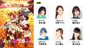 「呪術廻戦」キャストも出演! 「MAPPA STAGE 2021 -10th Anniversary-」東京で開催決定!