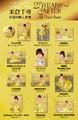「封神演義」に「RAVE」も! アニソンアーティスト米倉千尋、25周年記念アルバム試聴動画を公開!