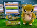 「ご当地限定推しポケモンラッピング自販機」が7道県で展開!順次「Pokemon GO」のジムに!
