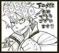 いよいよ本日放送開始! TVアニメ「EDENS ZERO」、森川ジョージほか「週刊少年マガジン」漫画家7名からアニメ化記念応援イラスト到着!