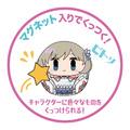 「ラブライブ!スーパースター!!」おき上がりくっつきぬいぐるみ「コロこっと」が発売決定!