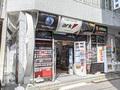 「パソコンSHOPアーク秋葉原店」が、リニューアルに伴う店舗改装工事のため4月13日~14日の2日間店舗を一時休業 4月17日よりリニューアル記念セールも開催!